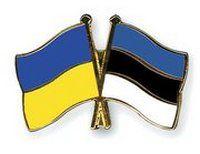Эстония— Украина