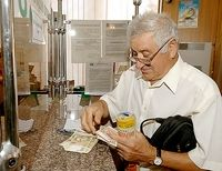 Максимальная пенсия в москве в 2016 году для неработающих пенсионеров