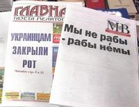 Главная газета мелитополь сайт сайты автопродажи в бельгии
