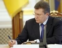 Янукович отправил Кабмин в отставку