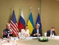 Обнародовано заявление по итогам встречи в Женеве о ситуации в Украине