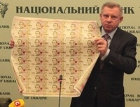 Национальный банк Украины презентовал новые банкноты номиналом 100 ...
