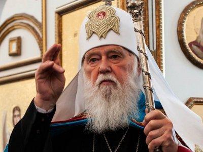 Глава Киевского патриархата Филарет
