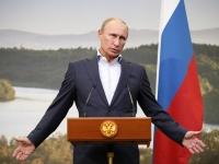 Путину трибунал