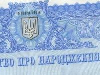 Чтобы получить свидетельство о рождении что нужно. ladyjurnal.ru