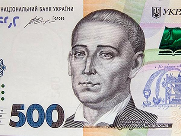 Введена в обращение новая 500-гривневая купюра (фото