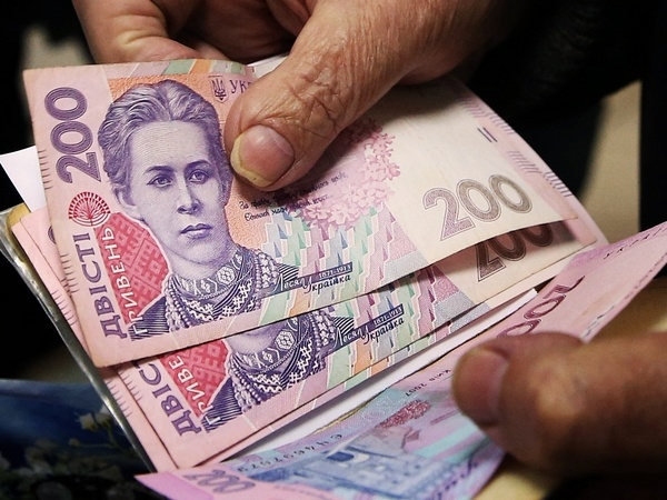 Транспортный налог по прим краю для пенсионеров