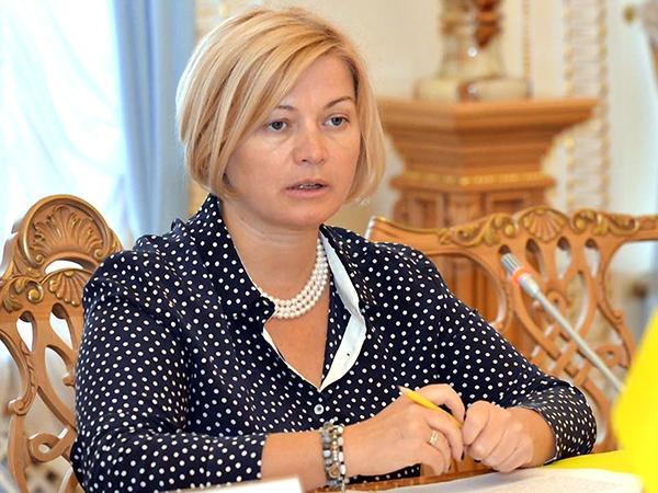 Ірина Геращенко: Спочатку Донбас, потім – Крим. Про що не говорять європейці