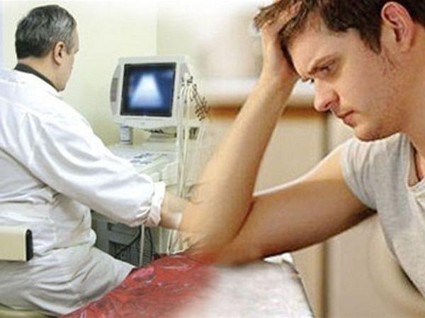 Медикаментозное лечение простатита цена