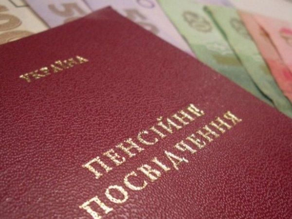 Минимальная пенсия по г москве