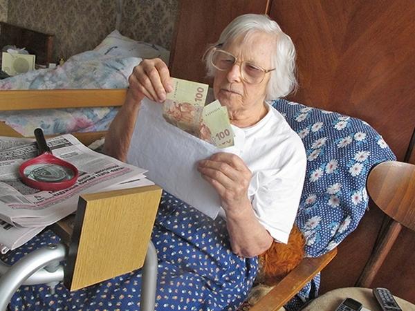 Кому будет повышение пенсий с апреля 2015 года