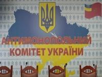 Марьинка новости украина