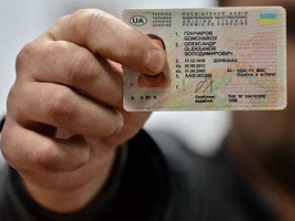 В Украине начнут выдавать новые водительские права: чего ждать