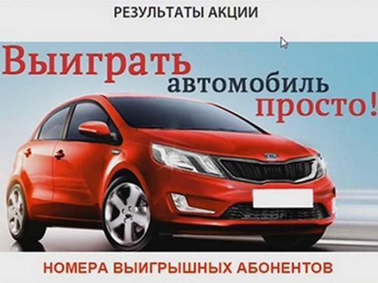 Смотреть fake taxi stella последнее онлайн бесплатно
