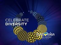 Первый полуфинал «Евровидения-2017» пройдет 9 мая