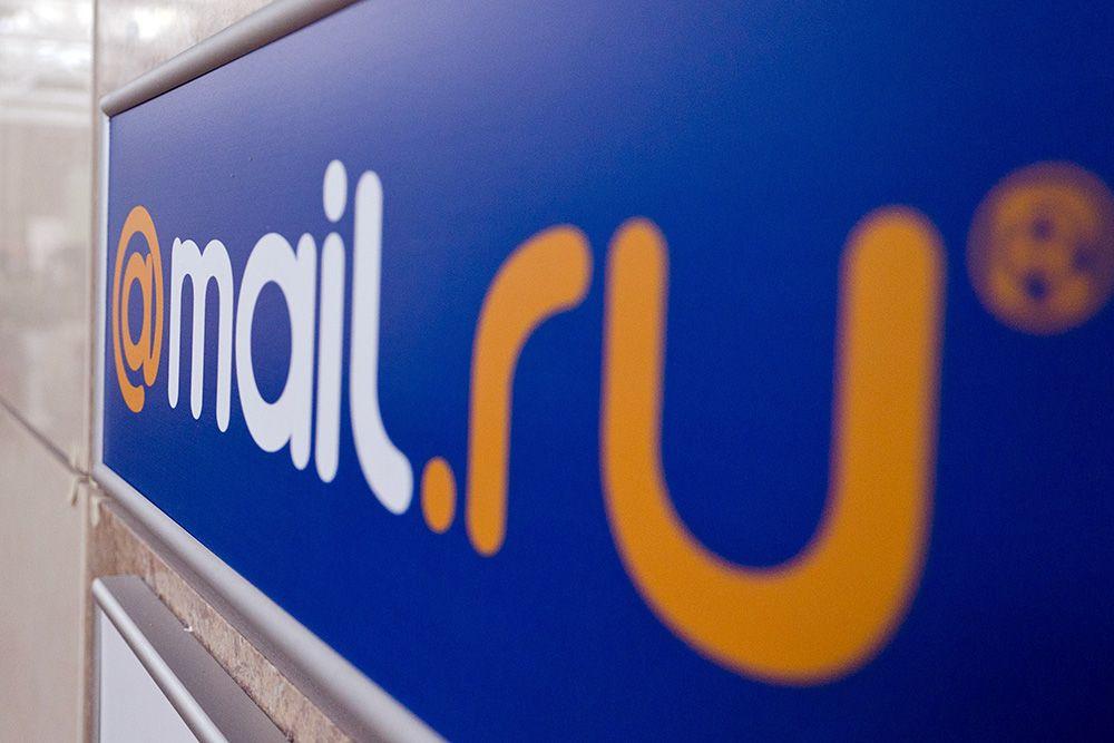Mail.Ru для обхода санкций замаскировался под «Пошукач» - Газета ...