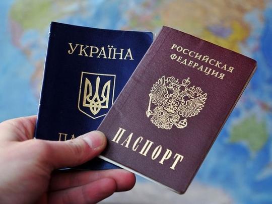 Как получить русское гражданство