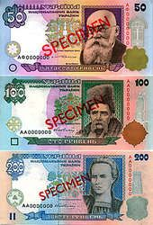 50 гривен старого образца - фото 5
