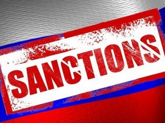 Российские банки попавшие под санкции сша
