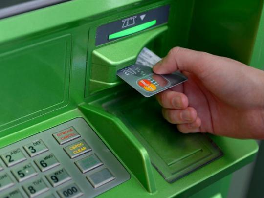 С 2018 года пенсионер сможет сменить свое удостоверение на банковскую карточку