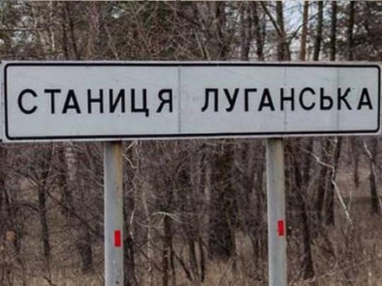 Просто издеваются: в«ЛНР» ввели новый жесткий запрет