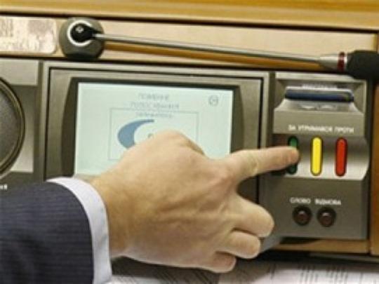 Парламент завернул три законодательного проекта оработе ГБР