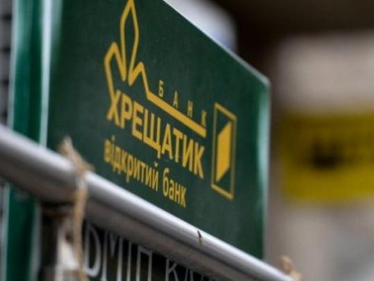 Нацбанк проиграл суд о ликвидации банка Хрещатик