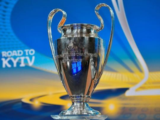УЕФА начал реализацию билетов— Финал Лиги чемпионов