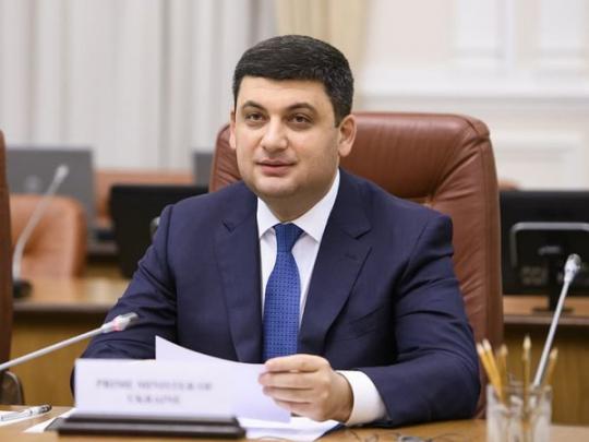 Для финансового сотрудничества нам уже ненужна Российская Федерация — Кабмин Украины
