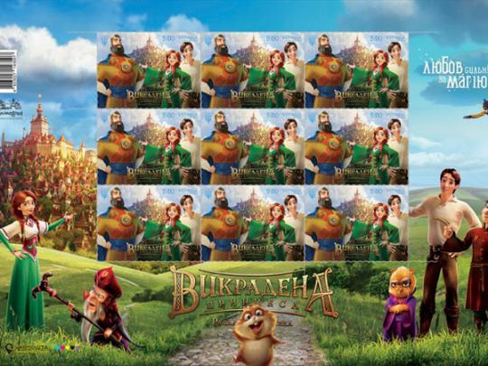 Мультфильм «Похищенная принцесса» установил новый рекорд впрокате