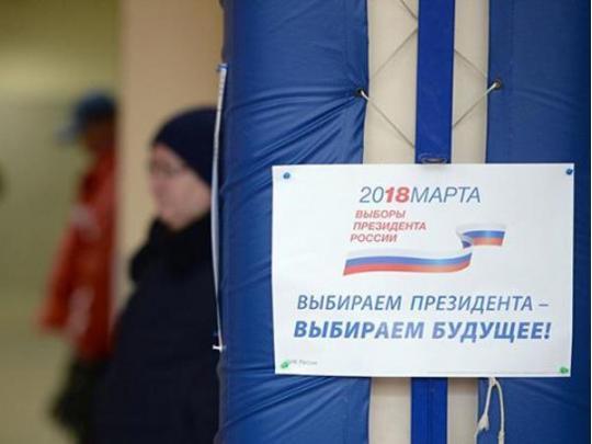 Чубаров онезаконных выборах вКрыму: Людей пришло столько, сколько планировали заблаговременно