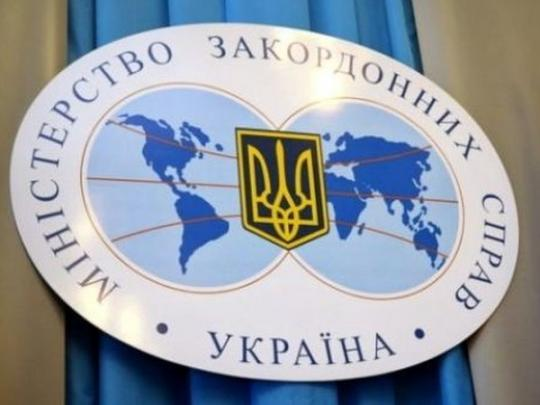 Руководитель МИД Украины призвал Запад усилить давление на Российскую Федерацию