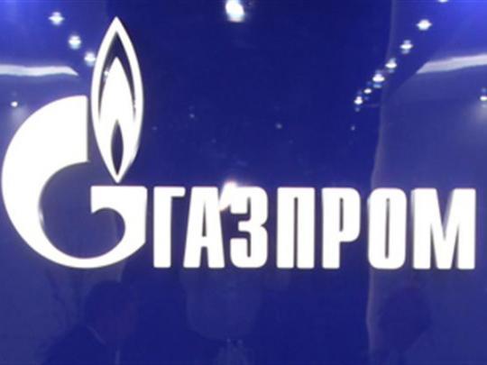 ВКиеве сообщили оналичии плана повзысканию денежных средств с«Газпрома»