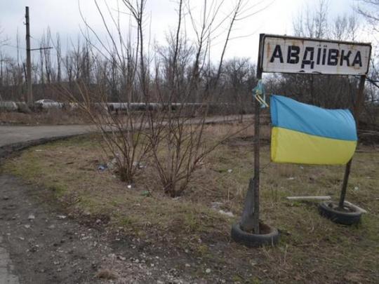 Сепаратисты накрыли изминометов Авдеевку— штаб