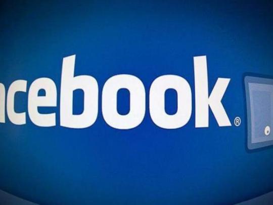 Израиль начал расследование в отношении Facebook