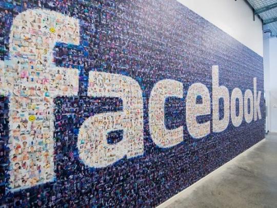 Facebook хранит данные пользователей сосмартфона