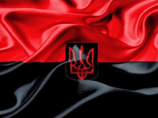 ВХмельницкой области красно-черный флаг приравняли кгосударственному