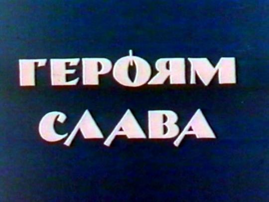 Граната снадписью «Слава Украине» прибыла вБелгород изХарькова