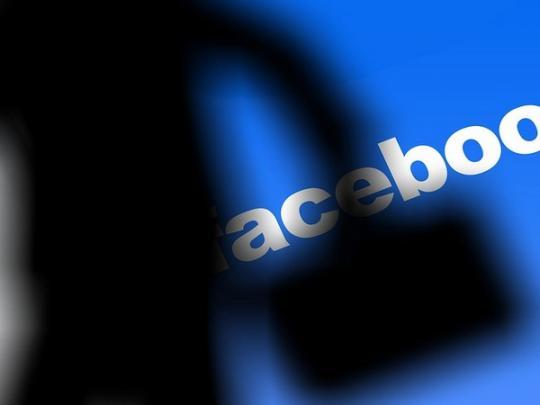Социальная сеть Facebook проинформировала о будущих изменениях внастройках конфиденциальности платформы