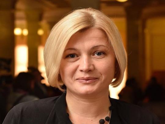 Путин сделал едва ли не первое заявление по перемирию,— Ирина Геращенко