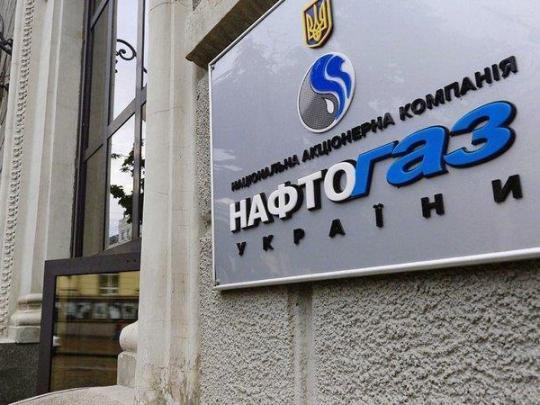 В «Нафтогазе» полагаются договориться с«Газпромом» одобровольной выплате долга