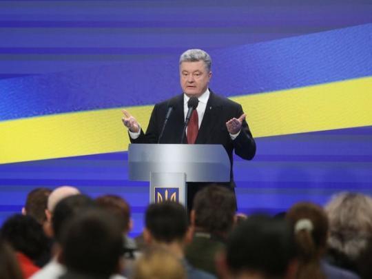 Порошенко: впроцессе русской агрессии ранены 13 тыс. украинских солдат