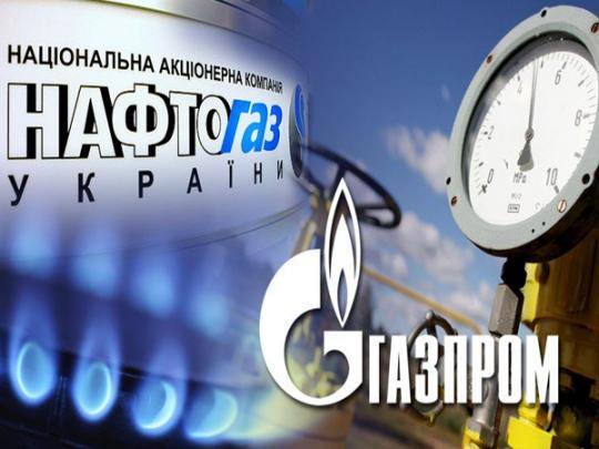 «Газпром» оспорил решение арбитража поиску «Нафтогаза» отранзите