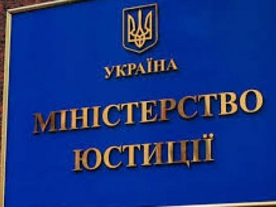 Минюст назвал крупнейших должников по зарплате (список)