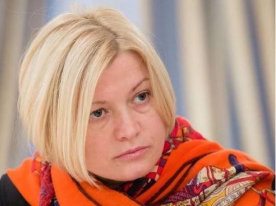 Украина предложила РФ обменяться заключенными