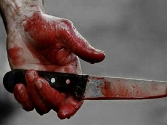 Нападение с ножом