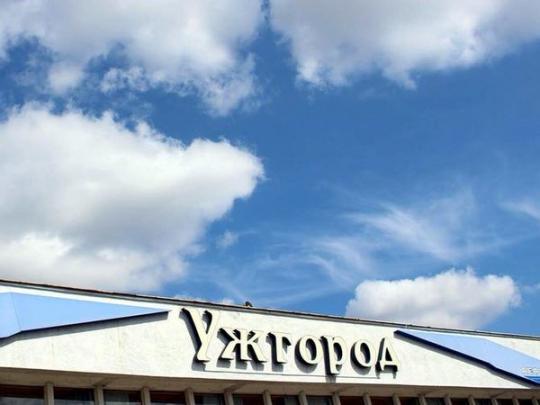 Омелян внес вКабмин представление обувольнении Ноняка сдолжности главы «Укртрансбезопасности»