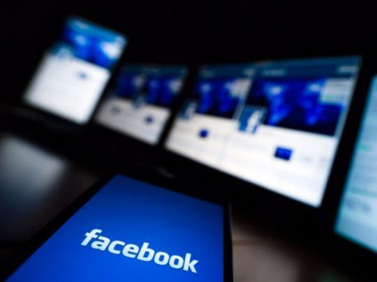 Украина угодила всписок европейских стран, где менее всего пользуются фейсбук