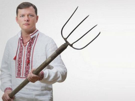 Олег Ляшко объявил дату свадьбы