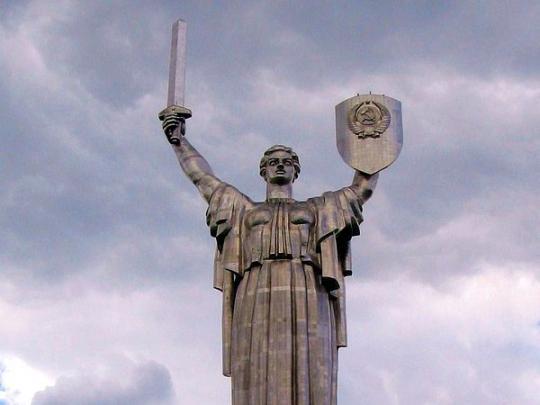 Названа стоимость посещения смотровой площадки на монументе «Родина-мать» в Киеве